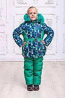 Зеленый зимний комплект для девочки, 92-110