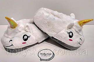 Домашние тапочки Единорог белые с задником.