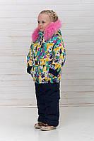 Яркий зимний комбинезон на девочку, 92-110