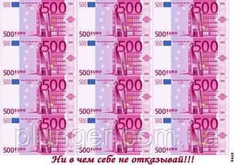 """Вафельная картинка для торта, пирожных, десертов """"1000 евро"""", (лист А4, толщина 0.3 мм) 500 евро 9 см"""