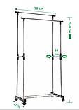 Вішалка для одягу Double Pole підлогова на коліщатках - регулювання висоти, фото 8
