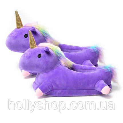 Домашние тапочки Единорог с лапками фиолетовые, фото 2