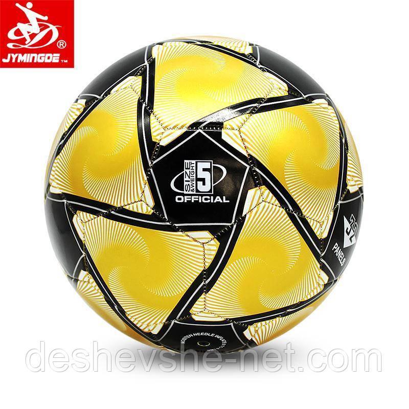 Футбольный мяч, Волейбольный мяч, отличное качество!