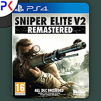 Sniper Elite V2 Remastered (Недельный прокат аккаунта)