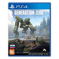 Generation Zero (Недельный прокат аккаунта)