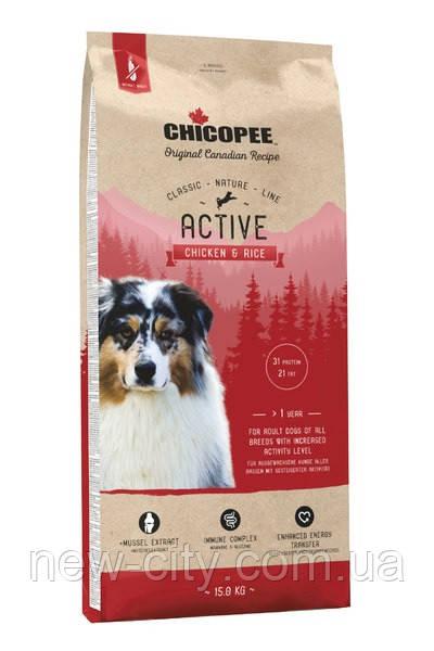 Chicopee СNL ADULT ACTIVE CHICKEN & RICE сухой корм для активных собак всех пород КУРИЦА И РИС 2 кг