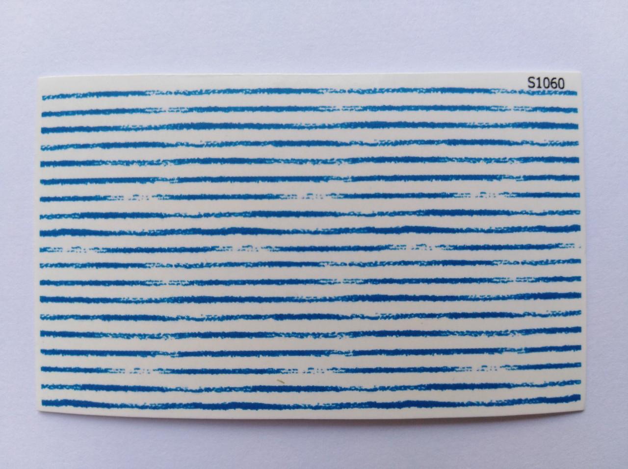 Водные наклейки (слайдер дизайн) S1060