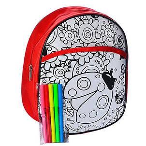 Рюкзак раскраска 26-22-9см MK 0641-1, фото 2