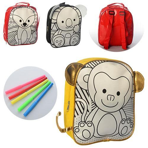 Рюкзак раскраска 28-23-8см, фломастеры 5шт