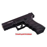 Пистолет стартовый Ekol Gediz черный