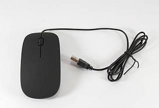 Мышка MOUSE LOGO 1200