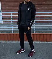Спортивный костюм серо чёрный Under Armour