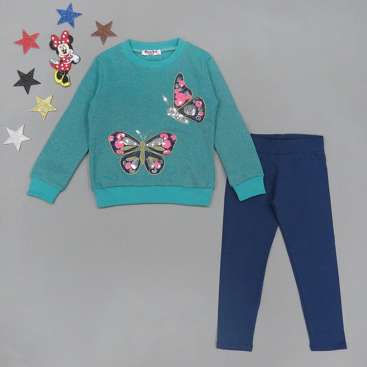 """Утепленный костюм """"Бабочки"""" для девочки. 110, 116, 122, 128 см"""
