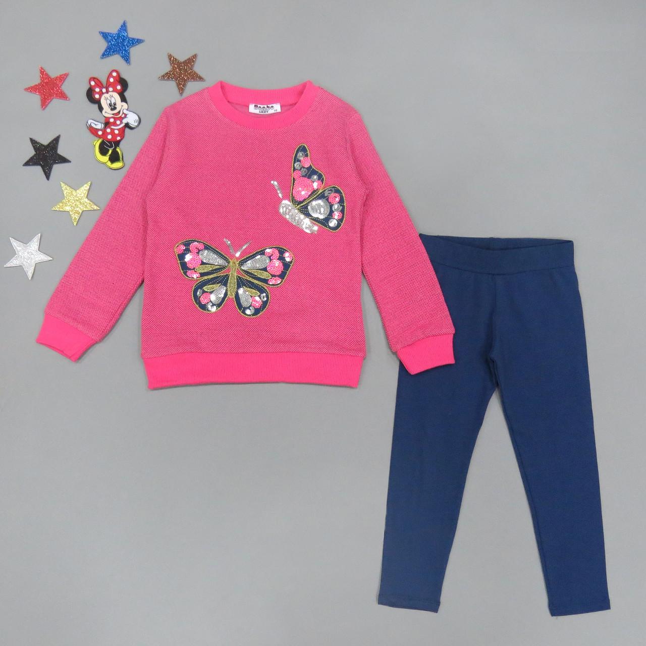 """Утепленный костюм """"Бабочки"""" для девочки. 116 см"""