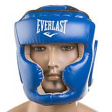 Боксерский шлем закрытый Everlast кожзам Синий