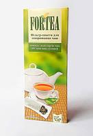 Фильтр-пакет для чая 2л, 100 шт
