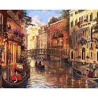 """Картина по номерам, картина-раскраска """"Закат в Венеции"""" Венеции"""" 40Х50см Q2115"""