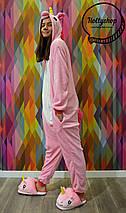 """Пижама-кигуруми Футужама """"Единорог розовый"""", фото 2"""