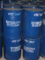 Проволока прошковая  ПП-АН134Г
