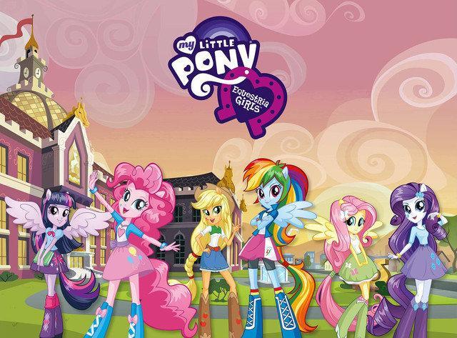 Ляльки Equestria Girls My Little Pony