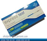 Экспресс-тест (полоска) для ранней диагностики беременности Express test 1 шт в упаковке