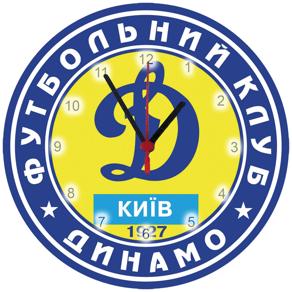"""Настінні годинники """"Логотип Динамо"""""""