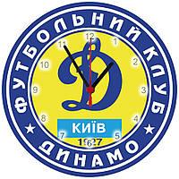 """Настенные часы """"Логотип Динамо"""""""