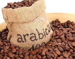 Кофе 100% Арабика Бразилия Сантос (Зерно)