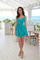 Платье  Изольда