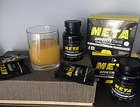 МЕТА комплекс для похудения, комплекс для сброса лишнего веса META, комплекс против лишнего веса мета