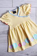Платье детское желтое 29-32