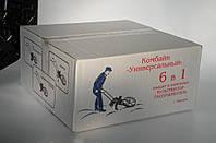 Землероб универсальный 6 в 1 Харьков