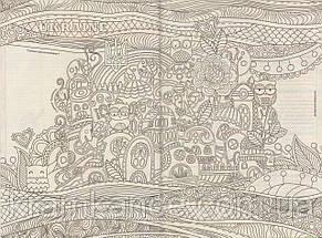 Дневник интегральный B5 Mandarin, фото 2