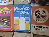 Кубанская кухня; Молоко и молочные продукты. Блюда из овощей и фруктов. Рецепты весёлых гномов. Правослане.