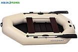 Лодка Надувная Аква Мания А-240Т, фото 3
