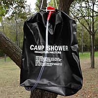 Портативный походный солнечный душ 40 литров MFH, фото 1