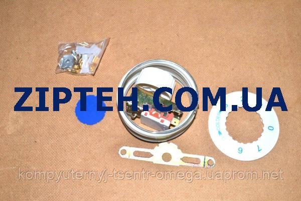 Термостат для холодильника K59-L1102 (K59,L=2500mm)