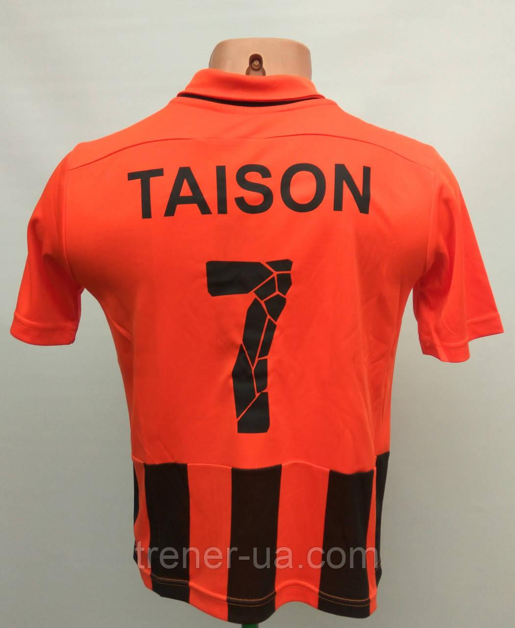 Футбольная форма детская Шахтер Тайсон оранжевая
