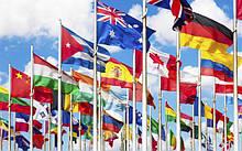 Флаги и аксессуары к ним