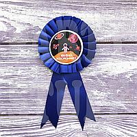 Медаль Юный космонавт