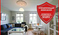 Управляющая компания. Аренда 1к, 2к квартиры владельцев в Киеве