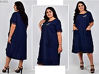 Платье летнее с аппликацией стрекоза, с 50-58 размер, фото 1