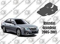 Защита HYUNDAI Grandeur АКПП 2005-2011