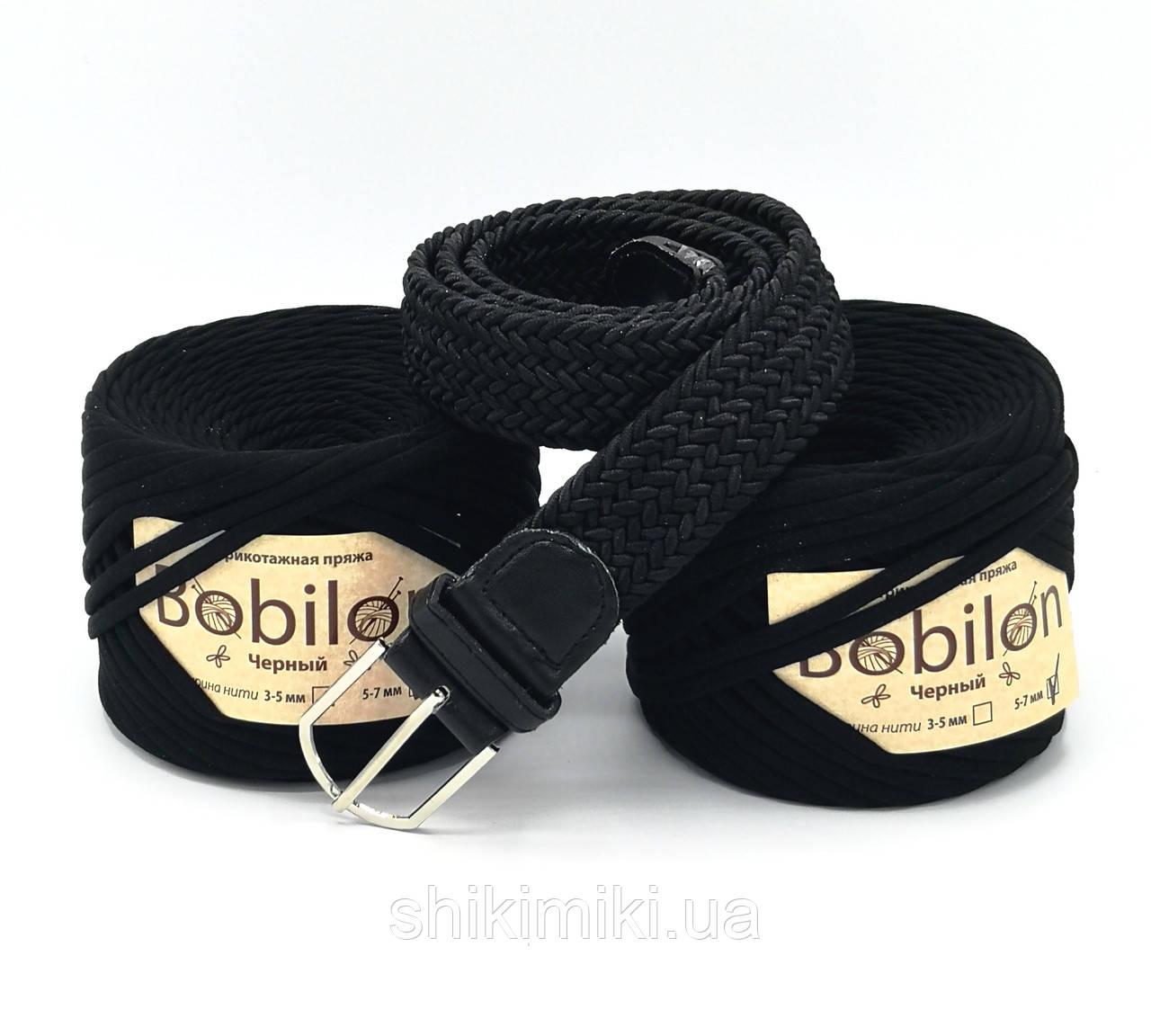 """Набор для вязания Поясной сумки """"Вояж"""",цвет Черный"""