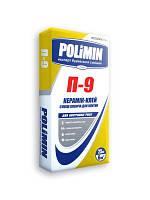 Смесь клеющая для плитки П-9, 25 кг (Polimin)