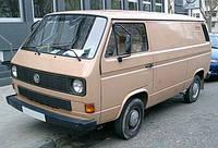 Запчасти для Volkswagen T3