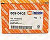 Контактная группа замка зажигания (тип Y) на Renault Trafic II 2001->2014 — AutoTechteile - 5090402, фото 5