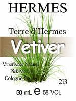 Духи 50 мл версия аромата (213) Terre d'Hermes Hermes