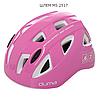 Шлем защитный детский Duma MS 2517 (розовый)