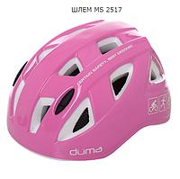 Шлем защитный детский Duma MS 2517 (розовый), фото 1